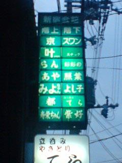 deepoomiya1.jpg