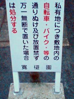 deepoomiya4.jpg