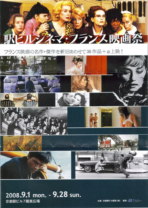 ekibiruhuransu3.jpg