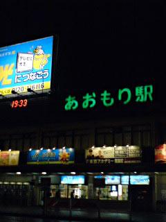 hirosaki8.jpg