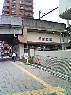 kinjo3.jpg