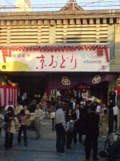 kyuodori1.jpg