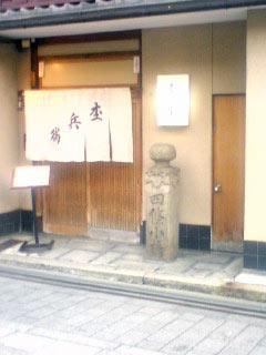 mokubei2.jpg