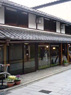 nagahama11.jpg