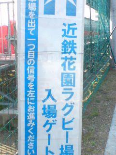 syougatu092.jpg